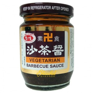 Vegetarian BBQ Sauce-small
