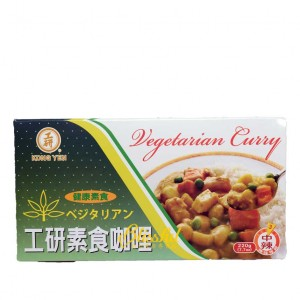 Vegetarian Instant Curry