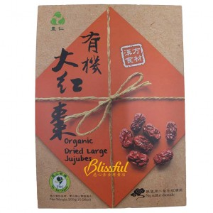 Organic Dried Large Jujube