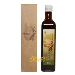Pine Vinegar