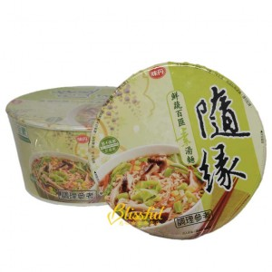 Vegetable Combo Noodles-1b