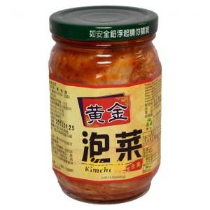 Golden Kimchi