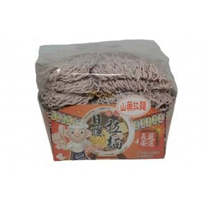 Yam Noodles
