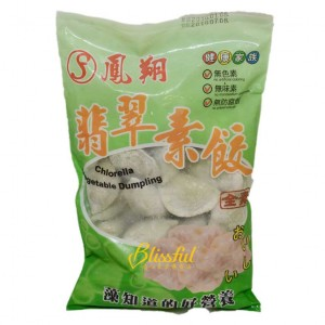 Chlorella Dumpling