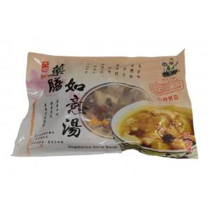 Vegetarian Stew Soup