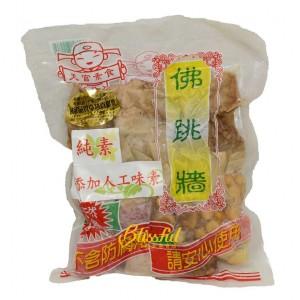 Fo Tiao Chiang Soup