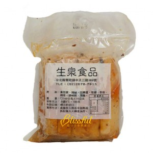 Tasty Stinky Tofu